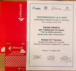 Premio di 500 Euro da spendere in libri